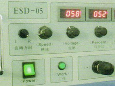 Electro – Park Máy lắng đọng chongqing