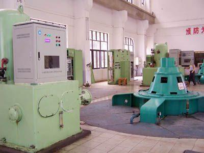 Kaplan Turbine – Chongqing
