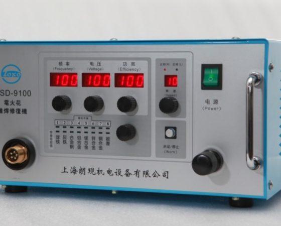 LOXO-ESD-9100 Type Intelligent Electric Spark Bead Welding Repair Machine